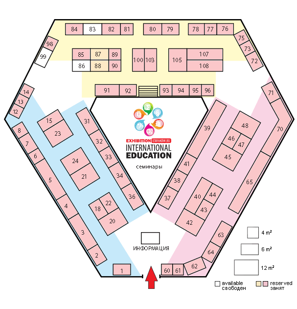 Stand Plan of the Moscow Education Show Exhibition